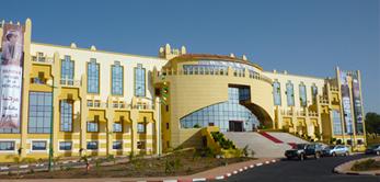 Le 22 septembre 2010 a eu lieu l'inauguration de la Cité Administrative de Bamako.